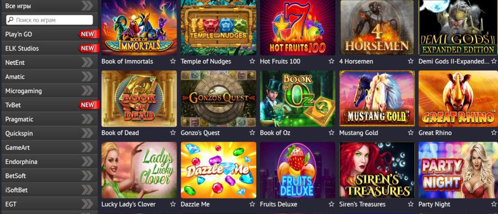 Пин-Ап Казино ᐈ Официальный сайт Pin-Up Casino ᐈ Бонусы ᐈЗеркало