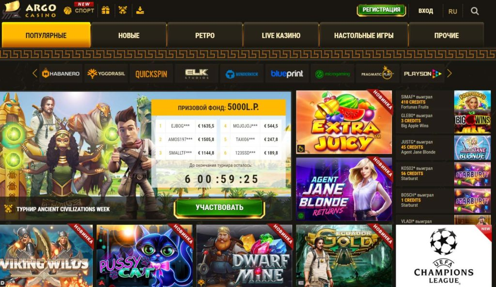 Обзор сайта онлайн казино Арго