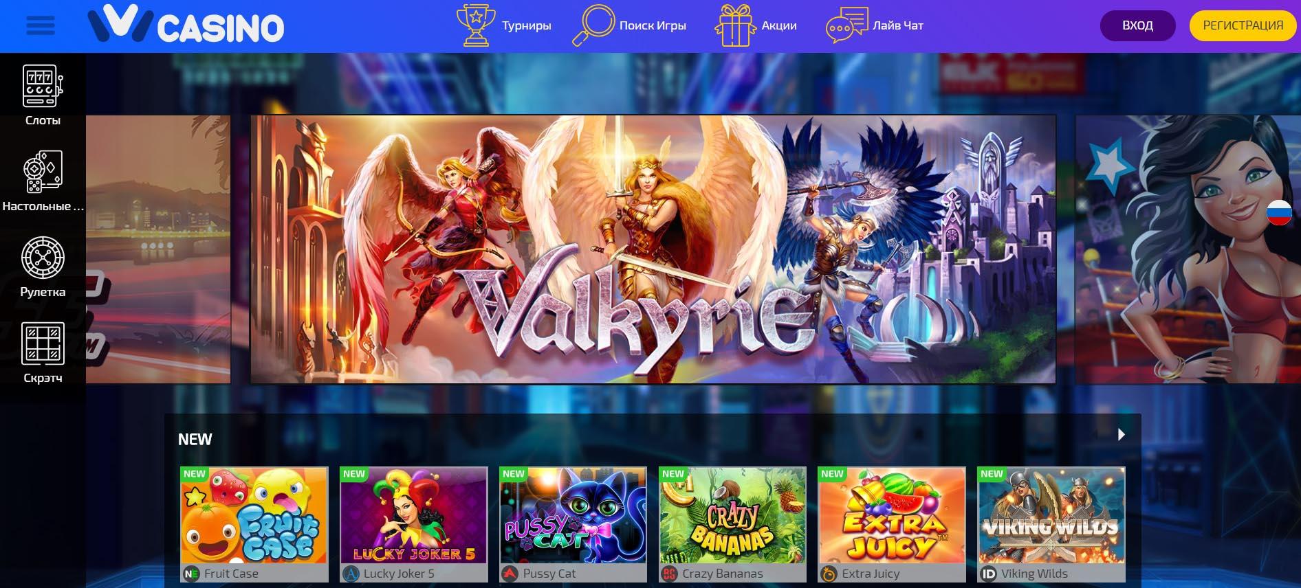 официальный сайт иви казино отзывы