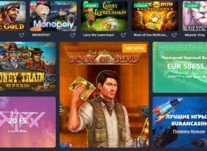 Buran Casino games