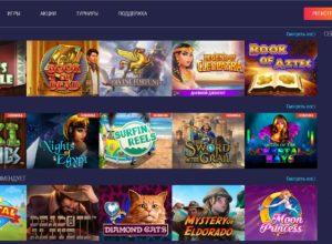 Super Slots Casino 2