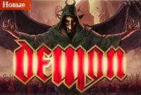 Demon – новинка от Play N Go уже в Джой казино