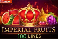 Imperial Fruits 100 Lines – новинка от Playson уже в Joy Casino