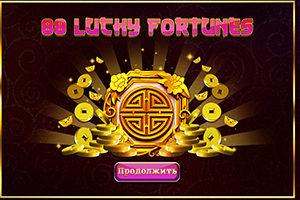Cлот 88 Lucky Fortunes уже в Пин Ап Казино