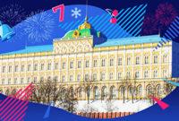 """Турнир """"Кремлевский дворец"""" в Чемпион казино"""