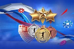 """Турнир """"Медальный зачет"""" в Чемпион казино"""