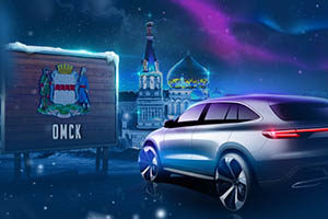 "Турнир ""Огни Омска"" в Чемпион казино"